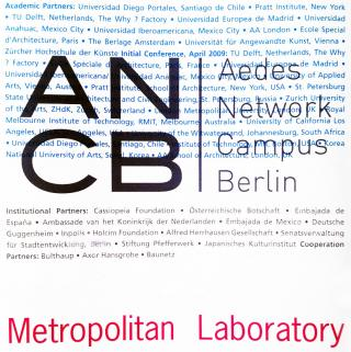 ANCB Aedes Network Campus Berlin