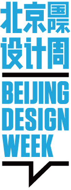 bejing design week blingcrete